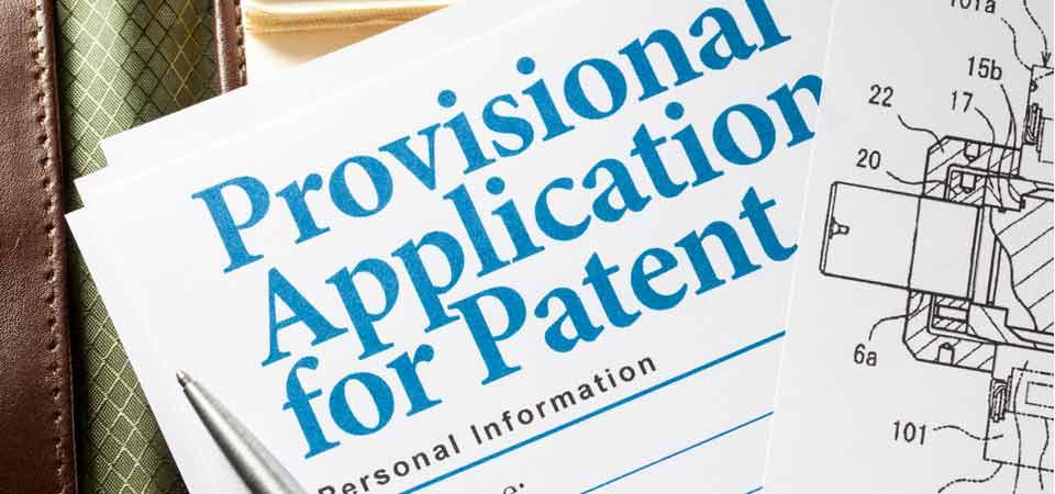 Do I need a patent?